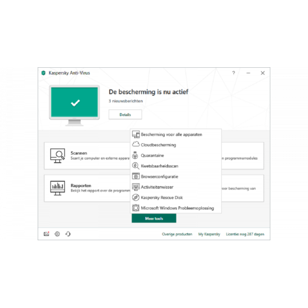 Kaspersky Antivirus - 1 Device   1 Year, Product Key, Digitally Delivery Via Email