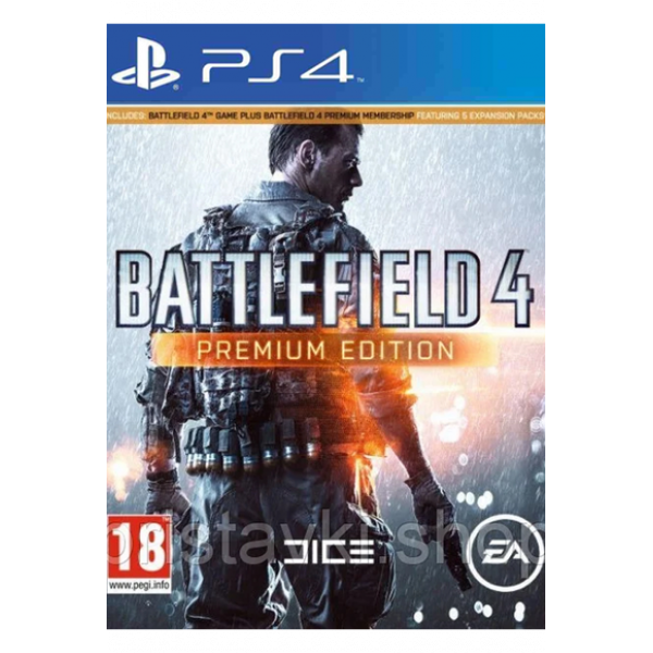 Battlefield 4 - Premium Edition (PS4)