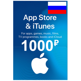 Apple Itunes Gift Card - 1000 (Rub) (Russia - Ru/cis) App Store