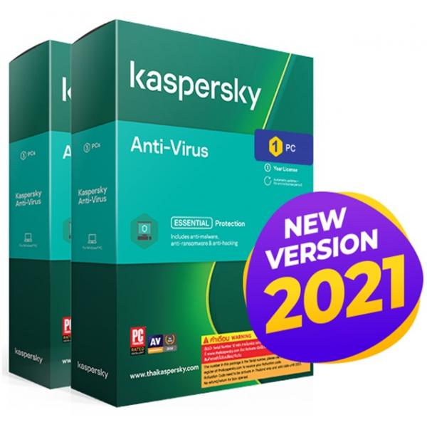 Kaspersky Antivirus - 2 Devices   1 Year, Product Key, Digitally Delivery Via Email